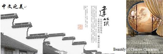 Top Quality Mandarin Translation Service | ACE CHINESE