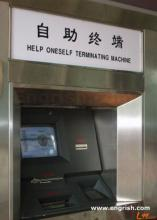 Hilarious Chinese to English translation fails English-chinese-fun-51
