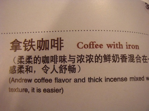 140 Most hilarious Chinese>English Translation Fails | ACE