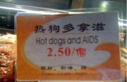[Image: funny-chinese-english-translation-12.jpg]