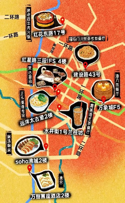Cantonese food map